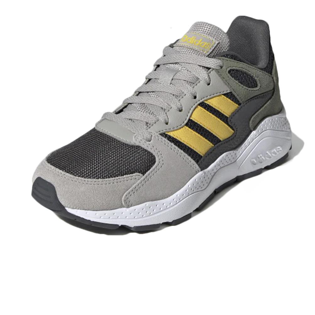 Scarpe adidas Crazychaos grigio verde giallo bambino